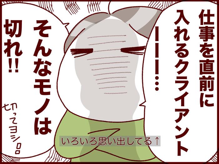 """飲み会参加は「申告制」!夫はこうして""""イクメン""""になった!(笑)の画像6"""