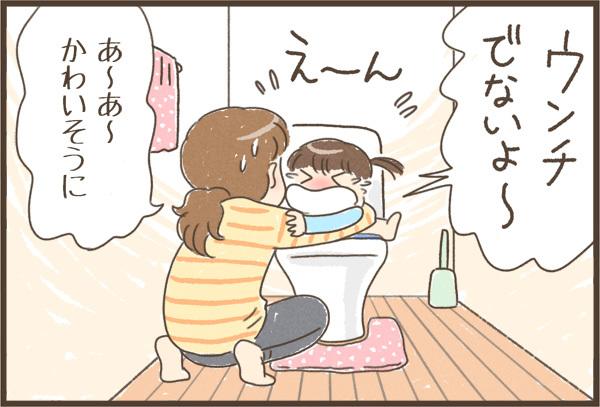 野菜嫌いな3歳娘が、突然の「おやさいたべる」宣言!そのきっかけは…?の画像6