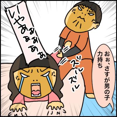 私のために争わないで♡「ママの隣争奪戦」に待っていた、まさかの結末…!の画像4