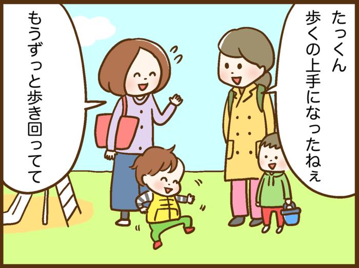「子どもの世界を広げる靴」健やかな成長を支える、最初の一足の選び方。の画像5