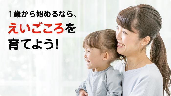 英語教育で日本語のコミュニケーション能力にも影響が!?先輩ママが教えてくれた子どもの特徴。の画像13