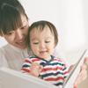 英語教育で日本語のコミュニケーション能力にも影響が!?先輩ママが教えてくれた子どもの特徴。のタイトル画像