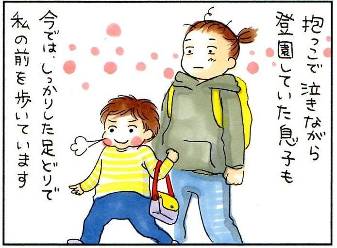 """息子は保育園へ、母は職場復帰へ!新生活の""""朝の戦""""どう乗り越える!?の画像6"""
