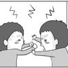 結局どっちなの!?「ケンカするほど仲が良い」を地で行く双子(笑)のタイトル画像