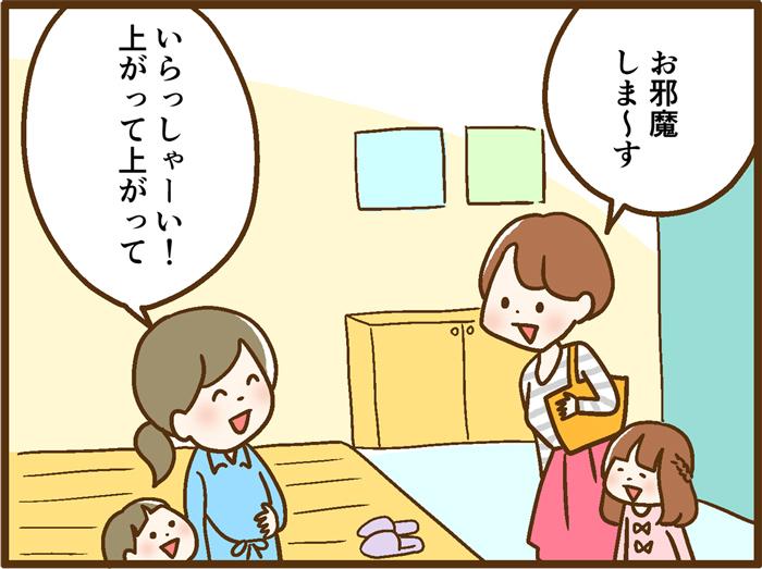 自分の紫外線対策、後回しになってない?忙しいママにこそ知ってほしい、新習慣とは!?の画像1
