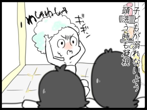 """お風呂がしんどすぎて""""HPゼロ""""だった2年前の私に、今教えてあげたいことの画像1"""