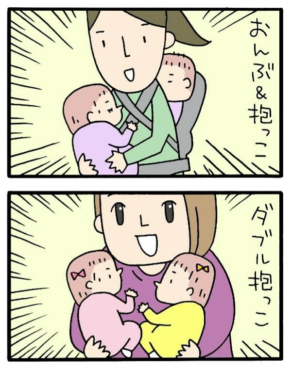 """悩みながら""""義母同伴""""で通った双子サークル。今、「ありがとう」を伝えたい理由の画像2"""