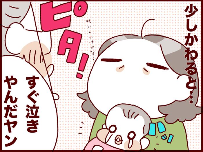 """「やっぱり母親」!?育児に関する夫婦間の""""向き不向き""""問題に物申す!(笑)の画像3"""