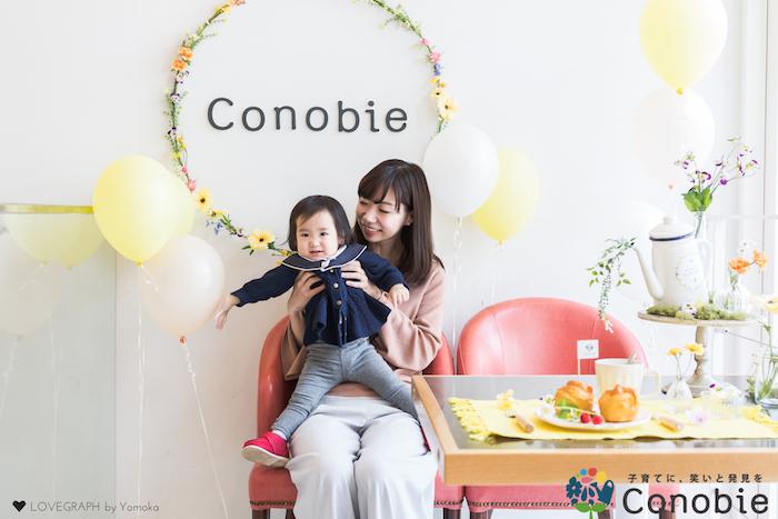 「コノビーCafe」開催。読者のみなさんと一緒につくったイベントをレポート!の画像3