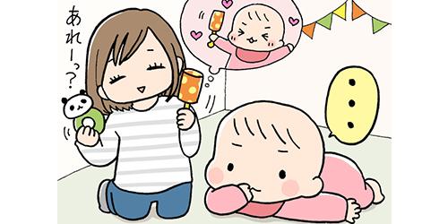 赤ちゃん時期の興味の引き出し方って?おもちゃコンサルタントが答えるお悩み相談室vol.1のタイトル画像