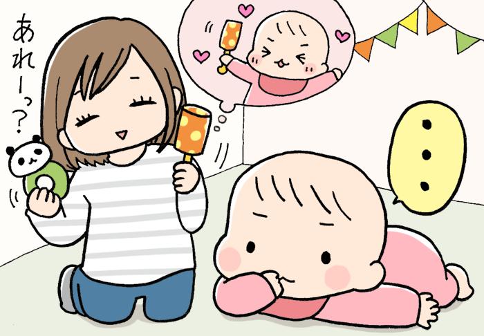 赤ちゃん時期の興味の引き出し方って?おもちゃコンサルタントが答えるお悩み相談室vol.1の画像1