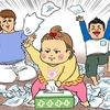 指先の発達を刺激するおもちゃ選びのポイントは?おもちゃコンサルタントが答えるお悩み相談室vol.3のタイトル画像