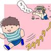運動能力を鍛えたい!そんな時のおもちゃ選びって?おもちゃコンサルタントが答えるお悩み相談室vol.5のタイトル画像