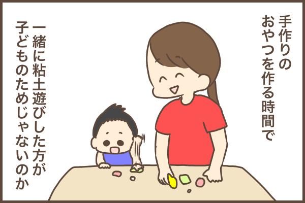 一切手を抜かない、完全手作りの離乳食!でも…これって本当に子どものため?の画像7