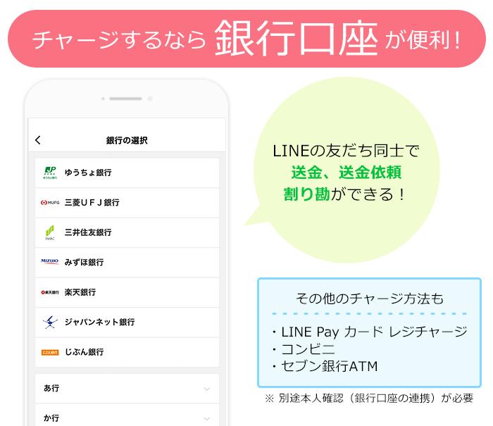 「LINE」がここまで便利になっていること、知っていますか?ママの生活で大活躍の理由。の画像25