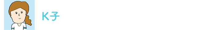 安心・安全が目に見えて分かる!夏の暑さ対策に、伊藤園「健康ミネラルむぎ茶」!の画像22