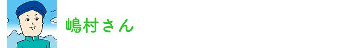 安心・安全が目に見えて分かる!夏の暑さ対策に、伊藤園「健康ミネラルむぎ茶」!の画像29