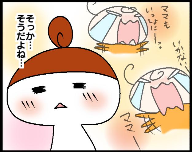 入園した娘が毎朝号泣するのは「いいこと」!?目からウロコだったじいじの言葉の画像7