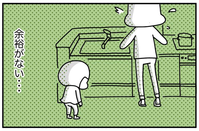 「今が1番楽しい時ね」と言われモヤモヤ…。子育てを楽しめない私を救った言葉の画像7