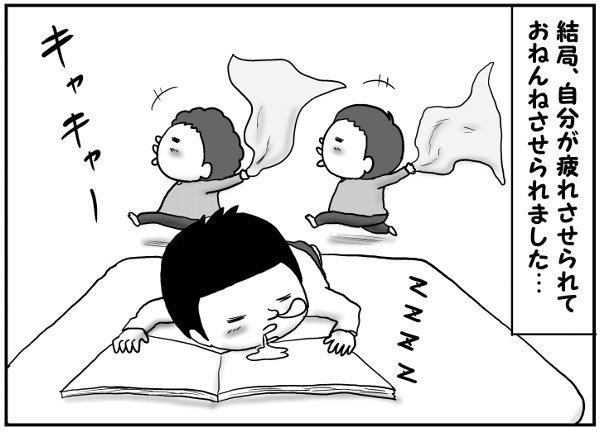 「朝から遊んで、夜は早く寝かしつけよう」作戦を決行。果たして結果は…!?の画像10