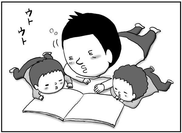 「朝から遊んで、夜は早く寝かしつけよう」作戦を決行。果たして結果は…!?の画像9