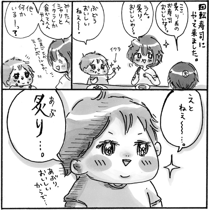 好きなお寿司は…あぶり?(笑)底知れぬ食欲に…笑いすぎ注意!の画像14