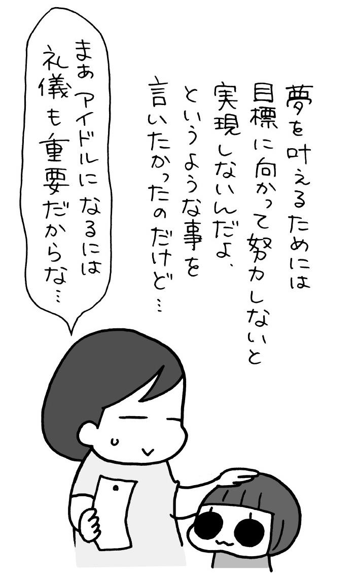 works & shop information | yuki's illustration works