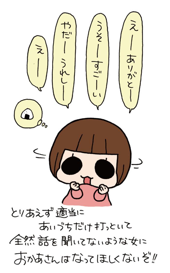 5歳にして名女優…!大人顔負けの役作りがお見事!の画像2