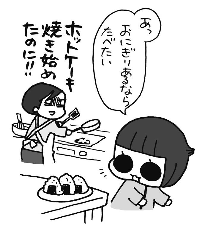 5歳にして名女優…!大人顔負けの役作りがお見事!の画像14