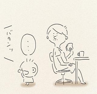 「最近のつむぱんの営業状況は…?」つむぱぱさんに直接聞いてみました。の画像24