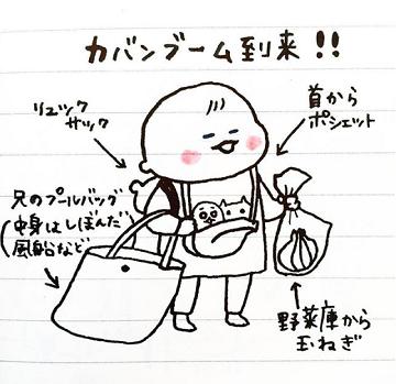 育児絵日記を描いて2年半。今までを振り返り、ヒビユウさんが思うことの画像5
