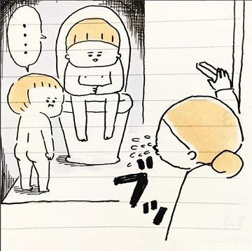育児絵日記を描いて2年半。今までを振り返り、ヒビユウさんが思うことの画像9