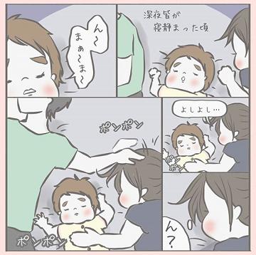 「2度目の新生児育児のたのしさは?」チッチママさんに聞きましたの画像2