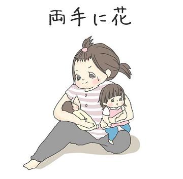 「2度目の新生児育児のたのしさは?」チッチママさんに聞きましたの画像5
