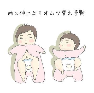 「2度目の新生児育児のたのしさは?」チッチママさんに聞きましたの画像4