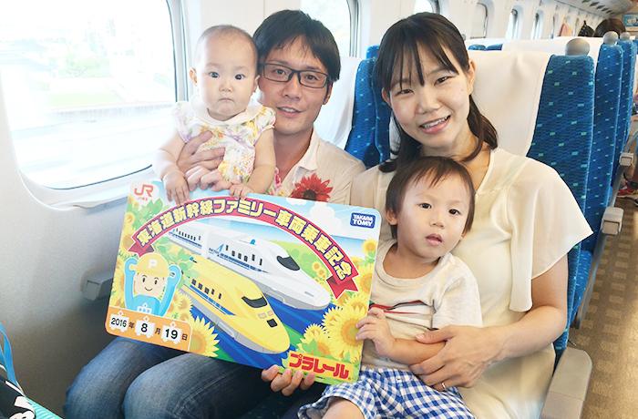 新幹線でのお出かけは大変…?そんな先入観を覆す「ファミリー車両」がすごい!の画像2