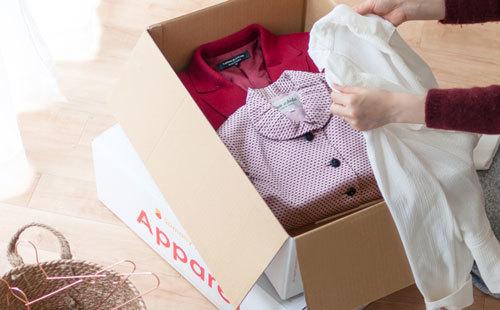 賢いママこそ選んでる!「箱に詰めて送るだけ」のすっきりライフスタイルのタイトル画像