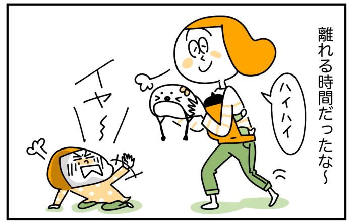 上の子のイヤイヤ期×赤ちゃん返り!乗り切る原動力は、やっぱりアレだったの画像4