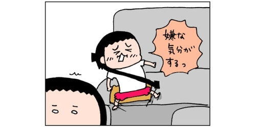 """車に乗ると""""嫌な気分""""になる!?そんな娘に効果テキメンだったもののタイトル画像"""