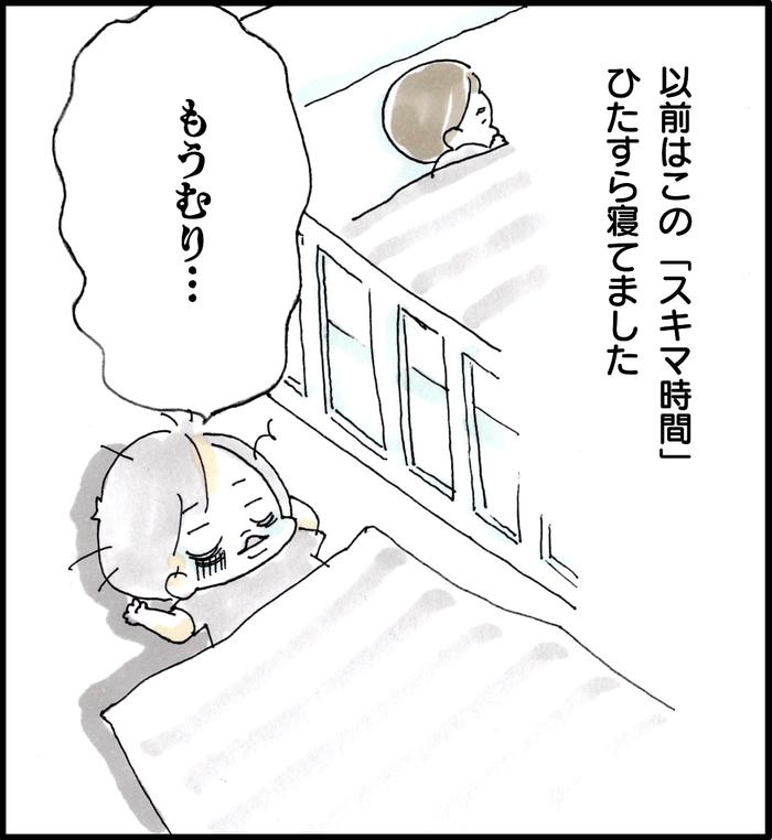 子どもの昼寝タイムにプチDIY♡手軽に楽しいだけじゃなく、思わぬ効果も!の画像8