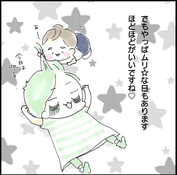 子どもの昼寝タイムにプチDIY♡手軽に楽しいだけじゃなく、思わぬ効果も!の画像15