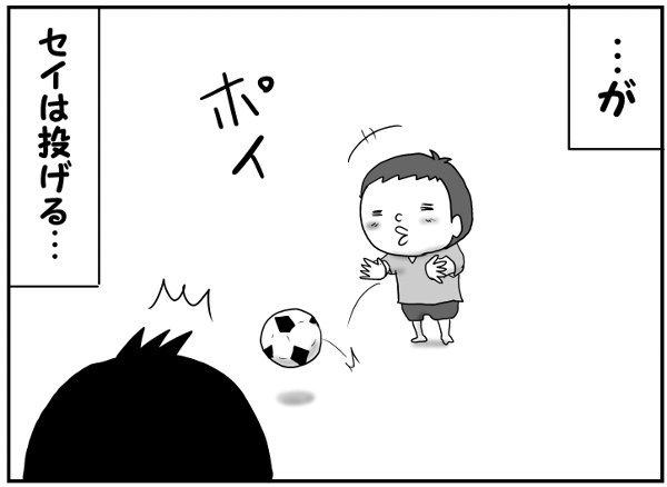 大好きなサッカーを息子と一緒に!父の試行錯誤の効果は…!?の画像3