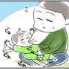 「授乳スタイル」の進化が止まらない!1歳四男はついにこうなった(笑)のタイトル画像
