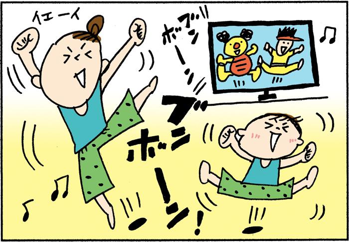 忙しい毎日に。ママたちが実践するリフレッシュ方法、大発表!の画像27