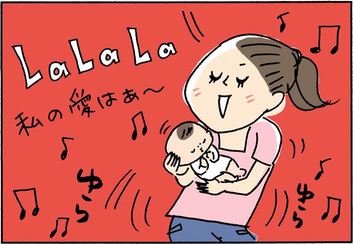 忙しい毎日に。ママたちが実践するリフレッシュ方法、大発表!の画像24