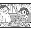 これぞ円満離婚!気持ちよく生きるための「夫婦の選択」のタイトル画像