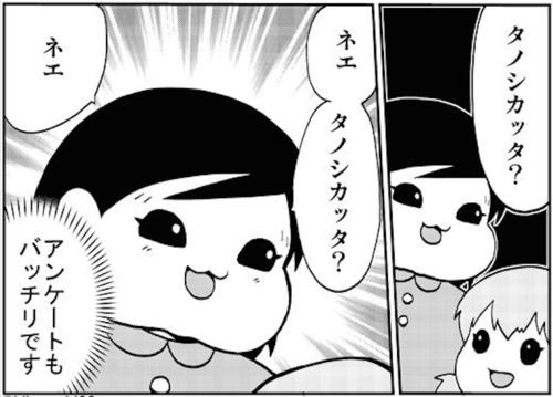 きくまきさん、可愛すぎる娘さんの成長に思うことは?/ショートインタビューのタイトル画像