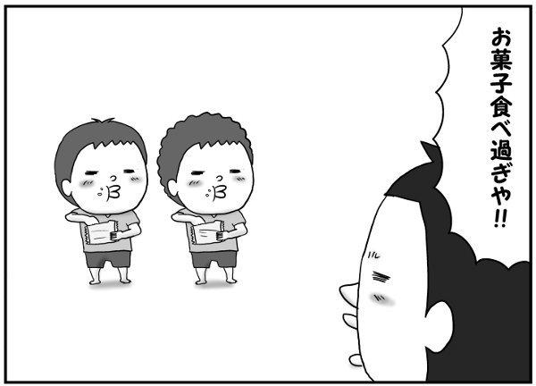 """父親の威厳はあるのか!?双子を叱る時ふと思い出す""""あのシーン""""の画像8"""