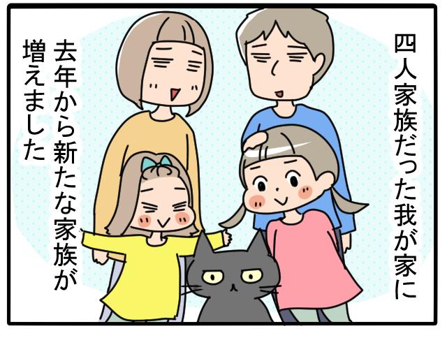"""親に話しにくい悩みもある…。そんな娘を支えてくれた""""家族""""の話の画像2"""