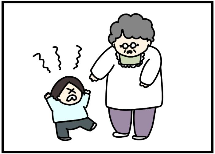 ポイントは演技力!祖母の必殺「子どもだまし」の効果がすごい。の画像1